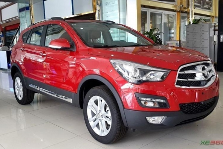 Haima S5 1.5 CVT Turbo 2016
